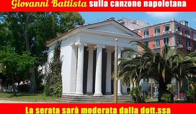 Il 23 aprile, sarà presentata l'Enciclopedia della canzone napoletana a cura di Giovanni Battista, dal 1200 ad oggi.