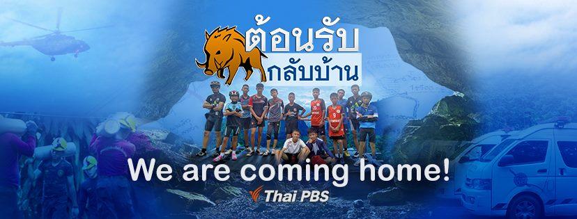 Thailandia - Numerose compagnie cinematografiche hanno manifestato interesse per la storia di salvataggio dei 12 ragazzini e del loro coach.Dopo l'invito alla finale dei mondiali di calcio in Russia, anche il Manchester United invita i dodici giovani calciatori thailandesi all'Old Trafford