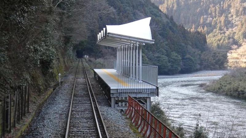 stazione giapponese
