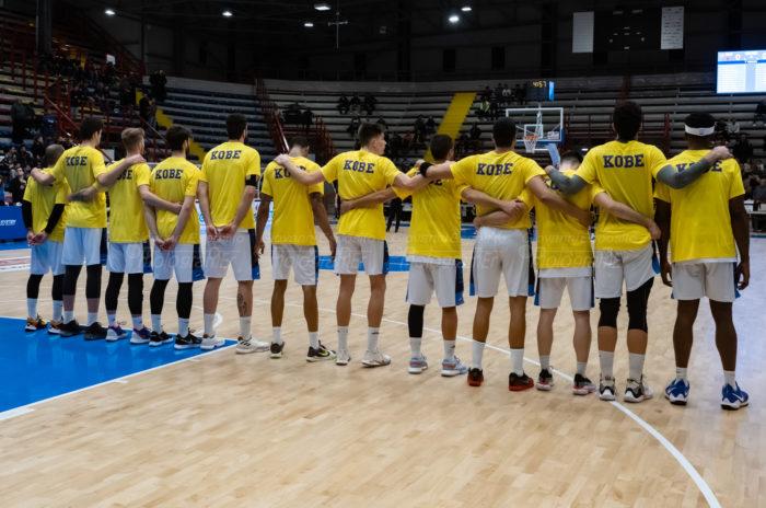 GeVi Napoli Basket