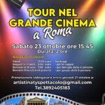 TOUR NEL GRANDE CINEMA A ROMA, VISITA GUIDATA
